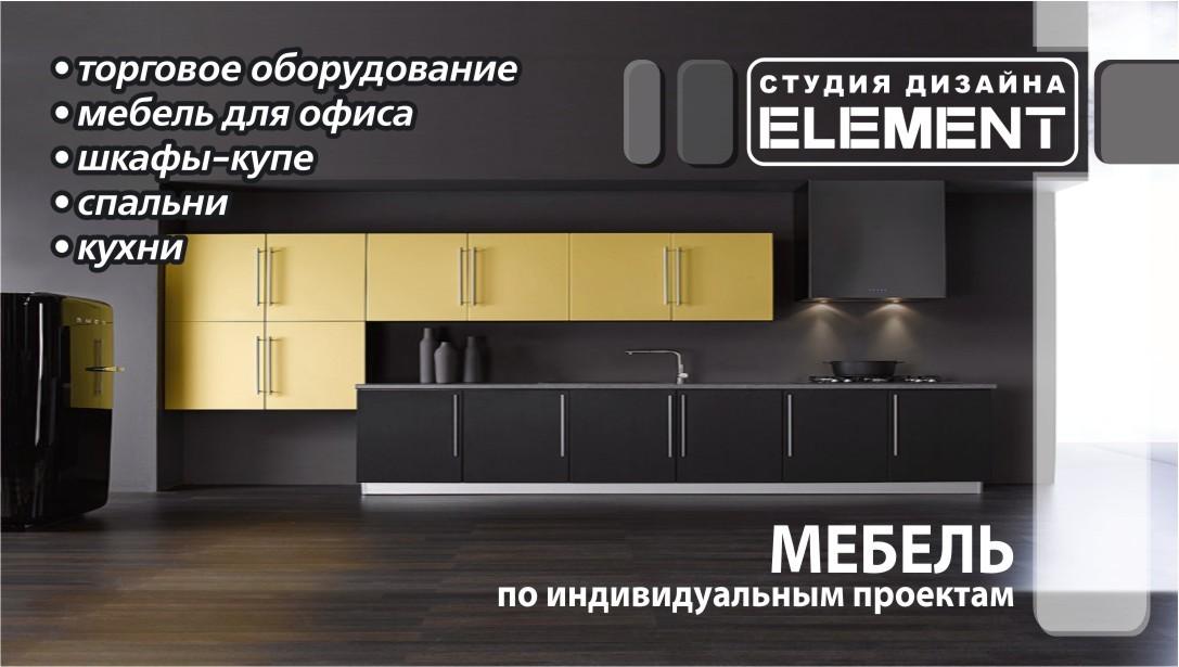 Мебель для вашего дома и квартиры, гостиниц, отелей, санатор.
