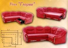 Мебель для дома оптом.