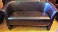 Продам новый диван и 2 кресла
